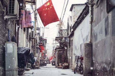 China Consumer: From Penetration To Premiumization